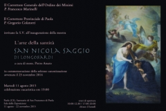 1) Invito mostra s.Nicola Saggio (FILEminimizer)